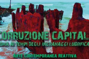 NW Art - corruzione capitale