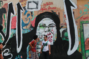 Artecinema 2015 - ART WAR - Ammar Abdu Mahmoud Mutter Klein